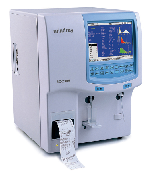 Mindray BC-2300 Hematology Analyzer