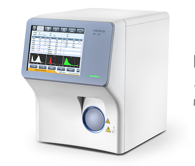 Mindray BC-20s Auto Hematology Analyzer